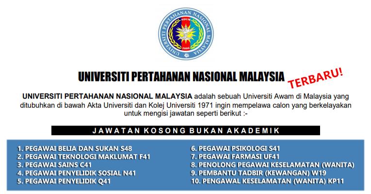 Jawatan Kosong Di Universiti Pertahanan Nasional Malaysia Upnm Banyak Jawatan Gred Ditawarkan Jobcari Com Jawatan Kosong Terkini