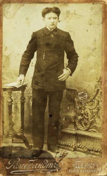 Young Jewish man in shtetl