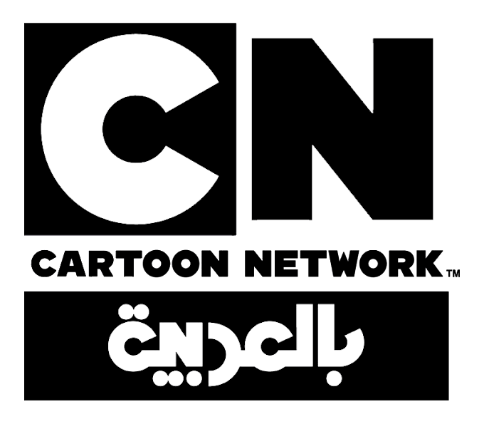 CARTOON NETWORK ARABIA - Nilesat Frequency