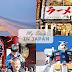 Trip to Japan (day 1-2, Jakarta - Kuala Lumpur - Tokyo)