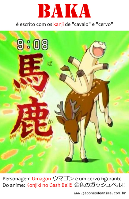 """A palavra baka, que signifca idiota em Japonês, é escrita com os kanji de """"cavalo"""" e """"cervo"""", como ilustrada por Umagon ウマゴン e um cervo do anime Konjiki no Gash Bell!! 金色のガッシュベル!!"""