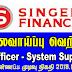 Vacancy In Singer Finance (Lanka) PLC