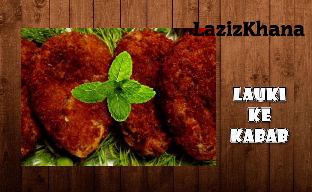 लौकी के कबाब बनाने की विधि - Lauki Ke Kabab Recipe in Hindi