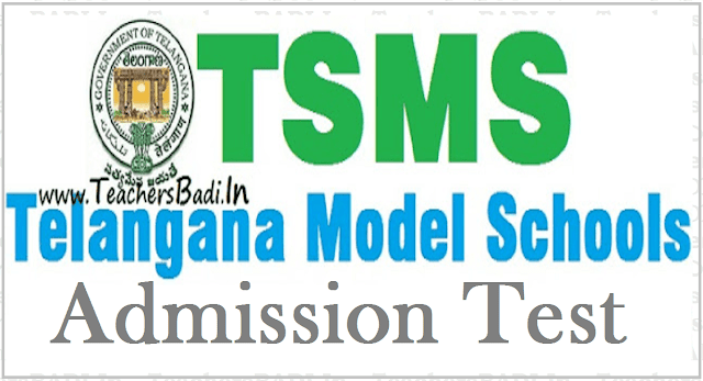 TSMS CET, Admission Test, TS Model Schools