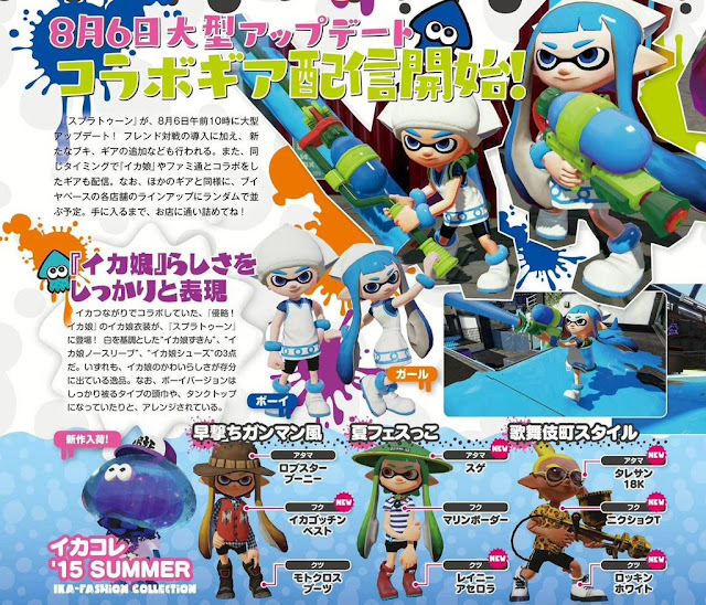 Splatoon Squid Girl DLC