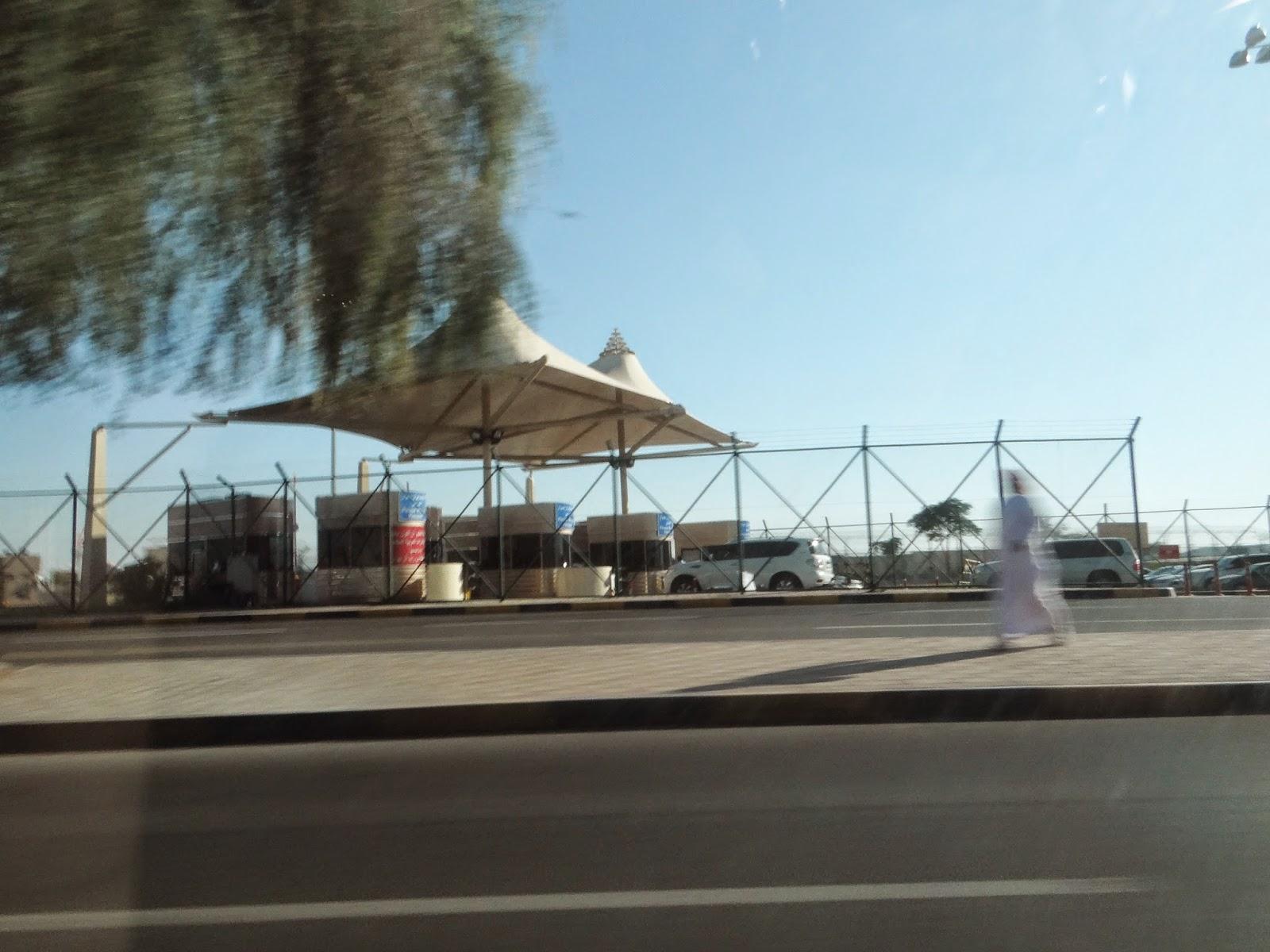 Oman Border