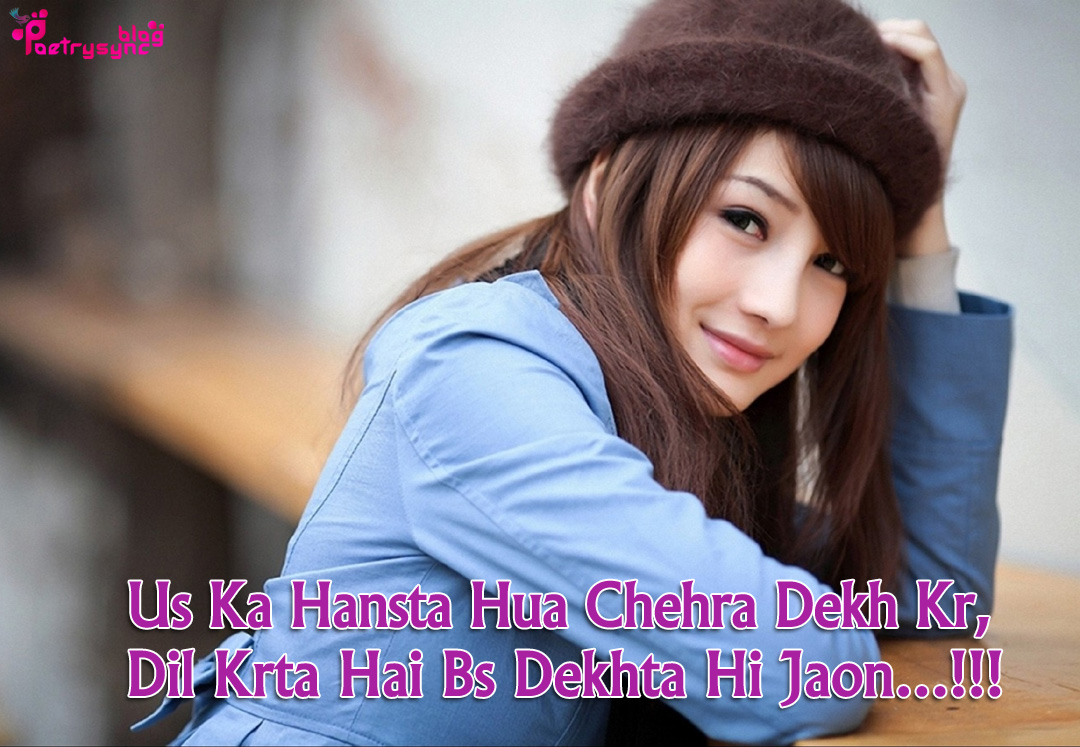 The biggest poetry and wishes website of the world millions of poems, greetings, shayari and ...