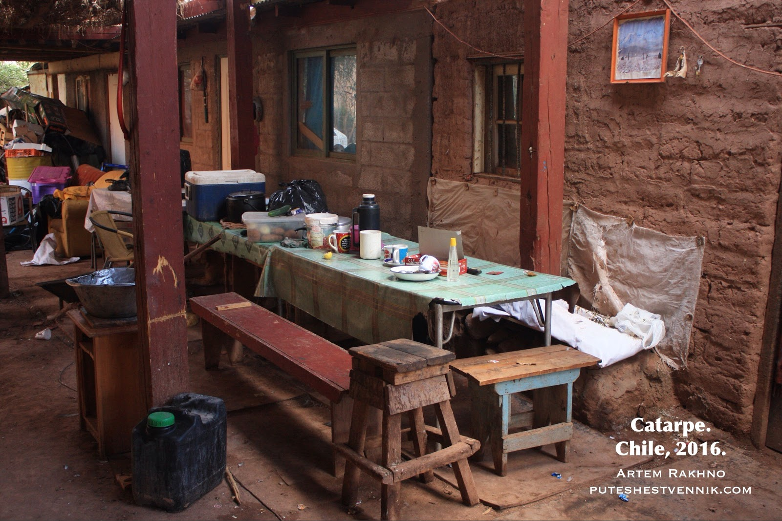 Стол во дворе в Чили