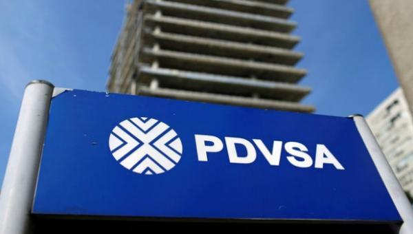 """Viceministro salvadoreño cuestionado en EEUU """"lideró"""" millonaria inversión de Pdvsa en El Salvador"""