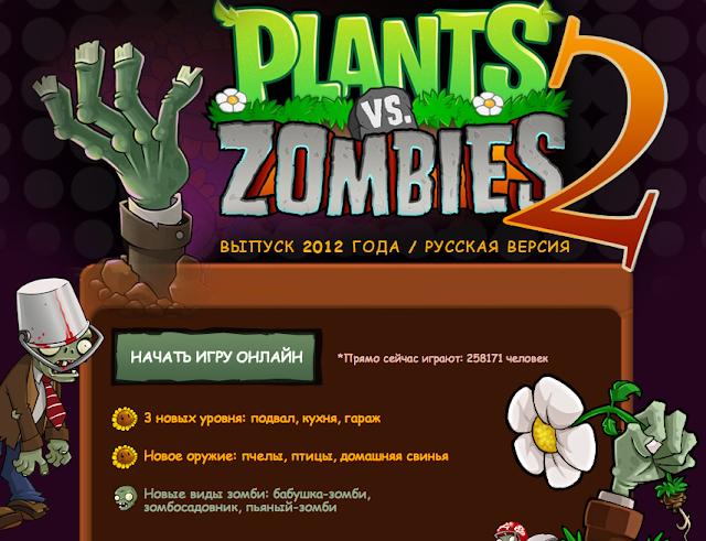 игры онлайн русские играть сейчас