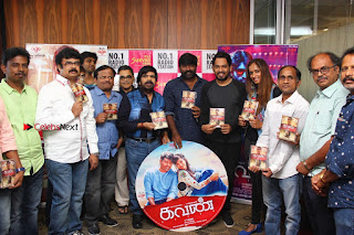Kavan Audio Launch Stills  0011.jpg