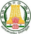 Government Polytechnic College Dharmapuri Recruitments (www.tngovernmentjobs.in)