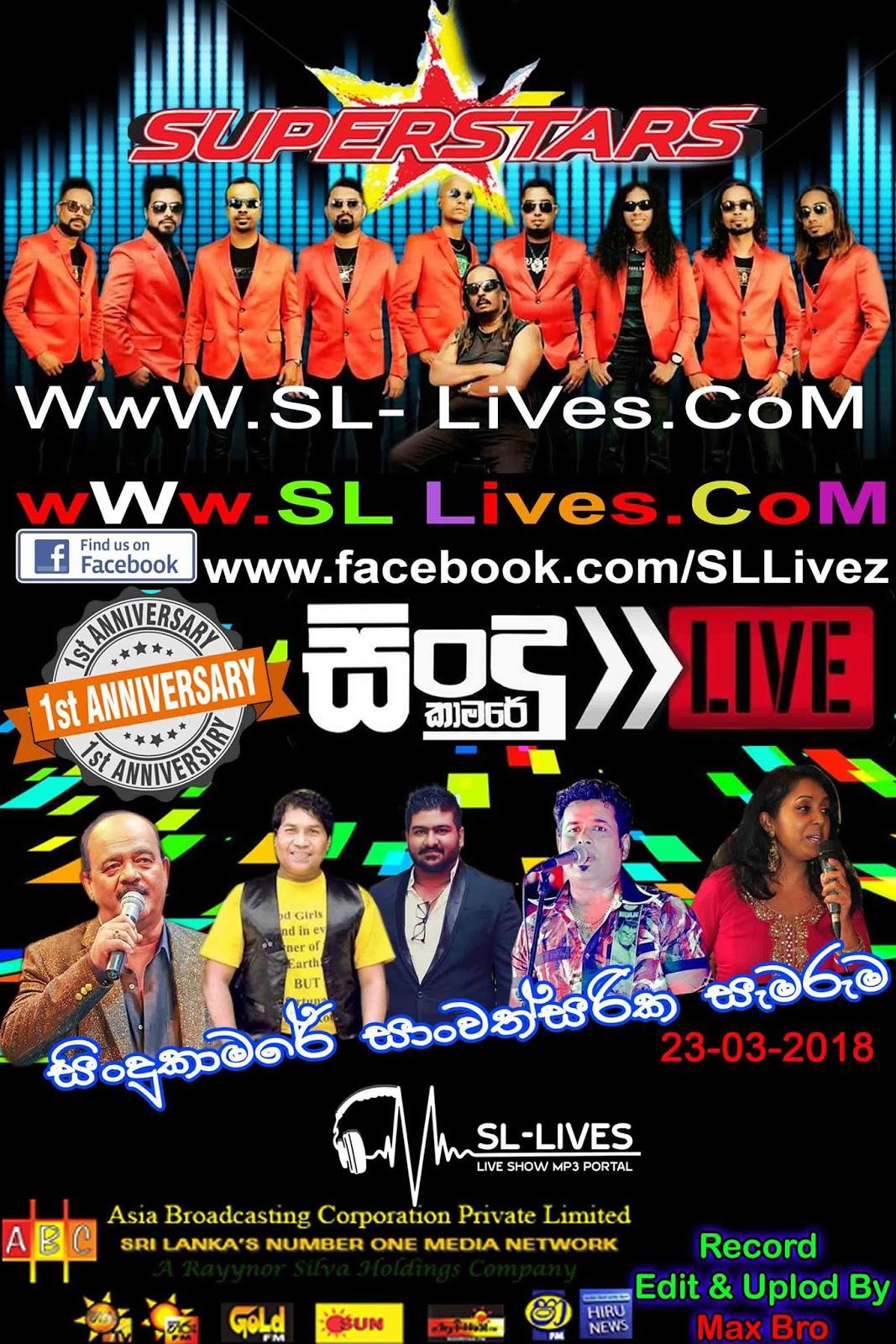 Top Five Meedumak Wela Ethenna Live Mp3 - Circus