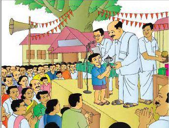 Samacheer school books free download