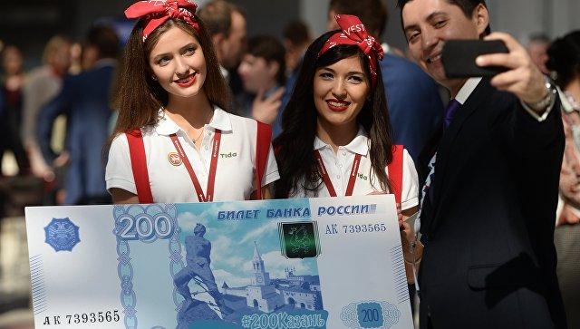 В ЦБ рассказали, когда поступят в обращение купюры в 200 и 2000 рублей
