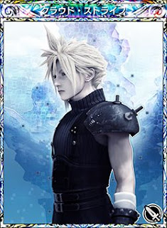 cloud, ff7, final fantasy vii, job, mobius final fantasy,  warrior, ultiate hero, skin