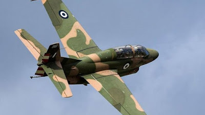 ΤΩΡΑ: Πτώση εκπαιδευτικού αεροσκάφους της Πολεμικής Αεροπορίας