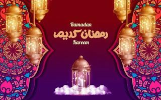 Apa Itu Bulan Ramadhan?