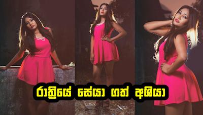 http://www.gossiplanka-hotnews.com/2016/05/ashiya-dassanayake-pink-skirt-hot.html