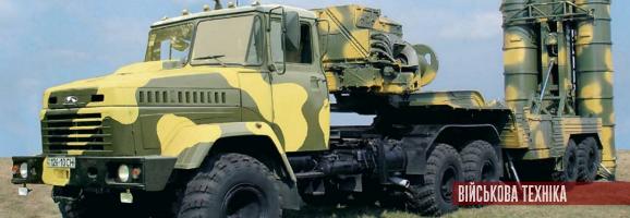 АвтоКрАЗ: військовий сектор