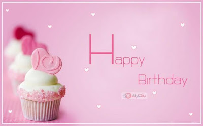 ميلاد 2017 بوستات اعياد ميلاد Happy-Birthday-Pink-Color-Desktop-Wallpapers-620x388.jpg