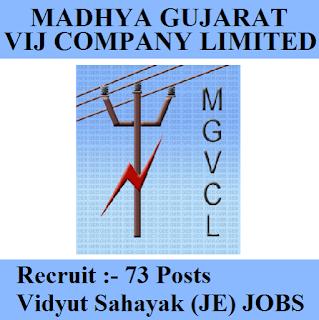 Madhya Gujarat Vij Company Limited, MGVCL, Vidyut Sahayak, JE, Junior Engineer, Gujarat, Graduation, freejobalert, Sarkari Naukri, Latest Jobs, mgvcl logo