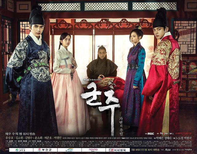 重返榮耀的MBC水木劇《君主-假面的主人》