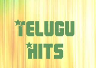 Hungama Telugu Hits FM Radio Live Streaming Online