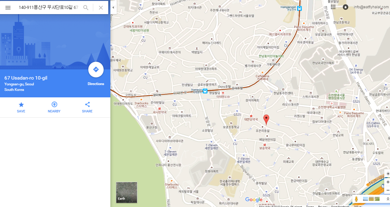 South Korea Guide: How to Find your Destination on Desktop ... on swaziland map google, trinidad and tobago map google, cook islands map google, guyana map google, papua new guinea map google, uzbekistan map google, nauru map google, congo map google, belarus map google, austell ga map google, euphrates river map google, cotswolds map google, hungary map google, harrogate tn map google, anguilla map google, georgia map google, maldives islands map google, monaco map google, parris island map google, bermuda map google,
