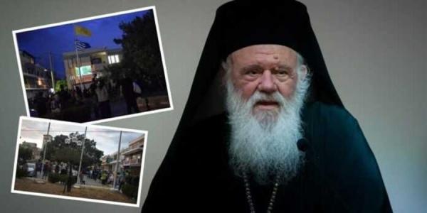 Θα δημιουργηθεί δομή μεταναστών στα Μέγαρα...με τις ευλογίες της Εκκλησίας