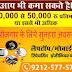 Scope of Hi-tech Laptop | Mobile Repairing Course in Uttam Nagar