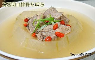 http://yvonnecuisinecottage.blogspot.my/p/winter-melon-soup.html