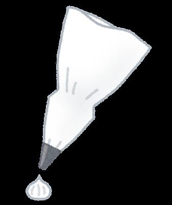 絞った生クリームのイラスト
