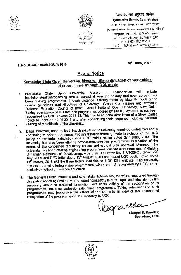 KSOU UGC APPROVAL PDF DOWNLOAD