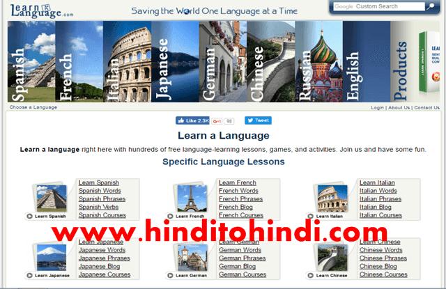online free language classes