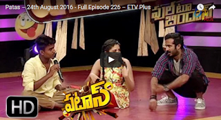 Patas  Srimiukhi - Ravi  Comedy Show – 24th August  2016