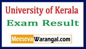 University of Kerala Exam Result 2017