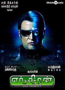 Rajinikanth, Aishwarya Rai Tamil,Hindi Movie Robot is Box Office Collection 289 Crore. It is 10 highest-grossing Tollywood films of All time