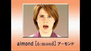 英語の発音が正しくなる本 例6