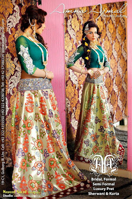 Amna Ajmal bridal wear & groom dresses 2017 collection (5)