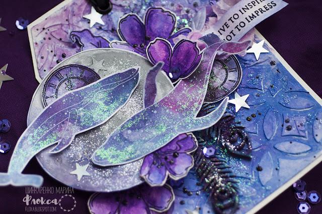 космос, киты, звезды, фиолетовый, творчество, миксмедиа, скрапбукинг, Мистический фиолетовый, Mystical violet