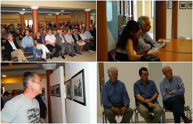 Ευχαριστήριο του Α' Δημοτικού Σχολείου Ηγουμενίτσας για την έκθεση φωτογραφίας