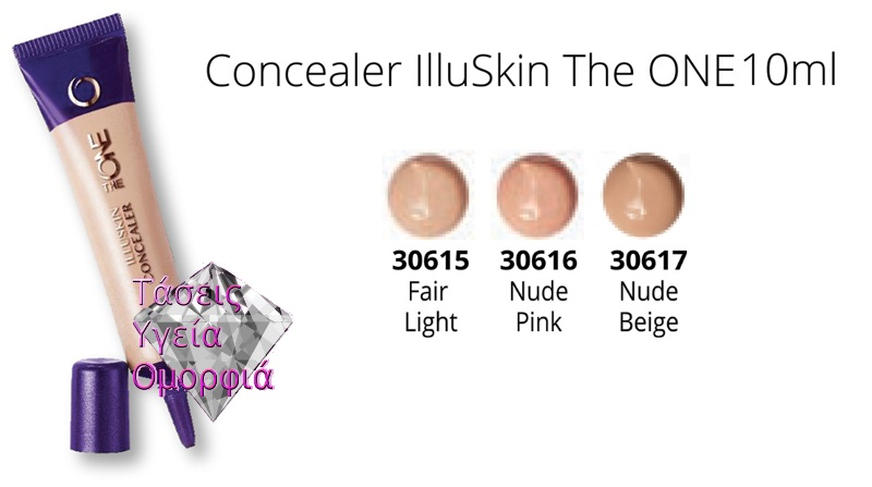 Concealer IlluSkin The ONE
