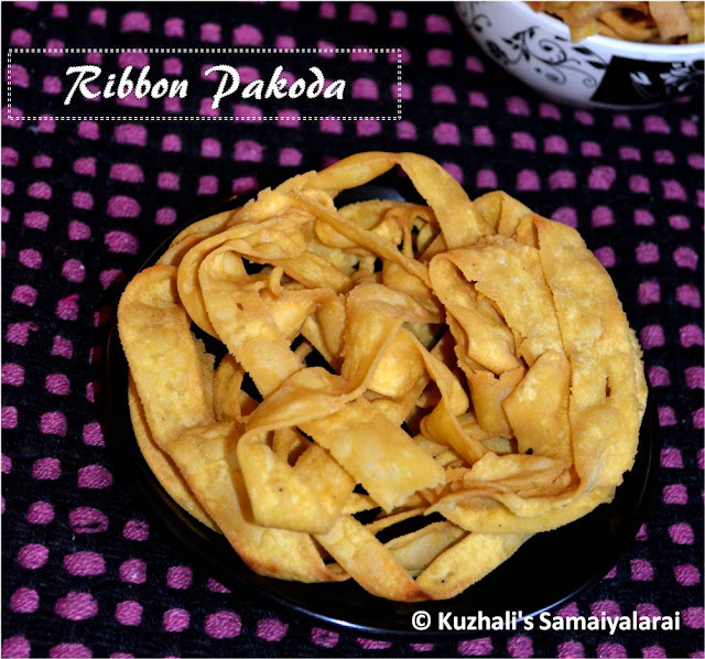 RIBBON PAKODA/ OLA PAKODA RECIPE - DIWALI RECIPES