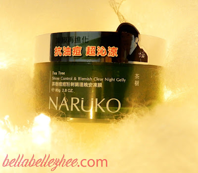 naruko indonesia tea tree shine control & blemish clear night gelly
