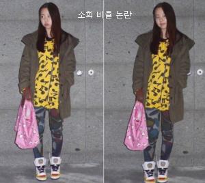 sohee and top dating website