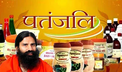 33-complaints-received-against-patanjali-ads