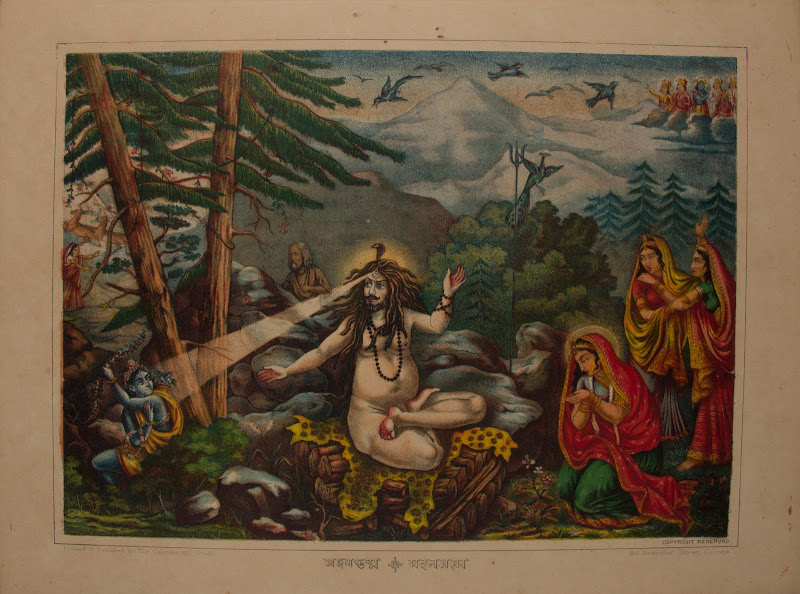Madan-Bhasma (Burning of Kam Dev by Shiva), Lithograph Print, Calcutta Art Studio, c1890
