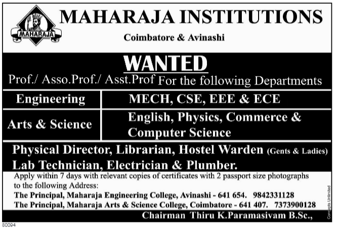 Maharaja Institutions, Coimbatore, Wanted Teaching Faculty