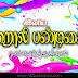 Happy Holi Festival Wishes in Tamil HD Wallpapers Holi Greetings Tamil Kavithai Pictures